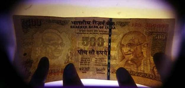 State-run banks' dollar demand trims rupee gains
