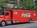 Coca-Cola to Resume Operations at Varanasi Plant