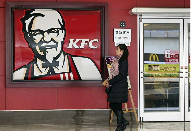 KFC's parent apologises to China customers over handling of food scare