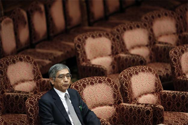 Mergers and consolidation may be among options for financial institutions, Mr Kuroda said.