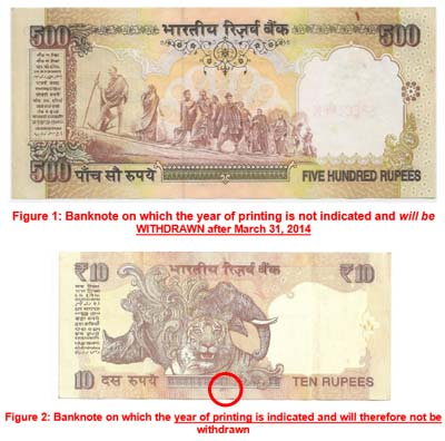 Rupee Notes Before 2005 Notes Issued Before 2005