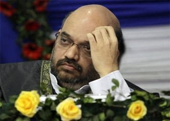 Narendra Modi Ke Kareebi Amit Shaah Ne Aajamagadh Ko Bataaya Aatankiyon Ka Gadh