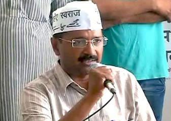 Arvind Kejriwal Ke Khilaaf Adaalat Ke Faisale Ko Chunauti Degi 'Aap