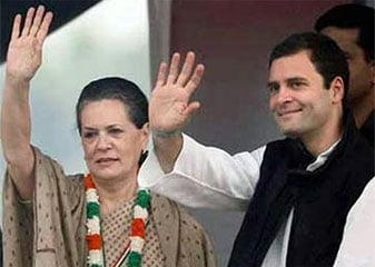 Congress Ki Muslimon Ko Lubhaane Ki Koshish, Kiya Aarakshan Ka Vaada