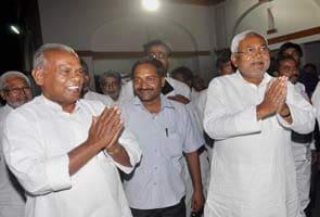 Bihar Vidhaanasabha Mein Jeetan Maanjhi Sarkaar Ne Vishvaas Mat Haasil Kiya