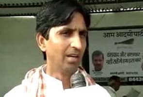 Haan, Humne Galati Ki, Ham Seekheinge Aur Badheinge  Aap Neta Kumar Vishvaas