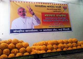 Loksabha Chunaav Parinaam 2014  Rujhaanon Mein BJP Ko Bhaari Badhat
