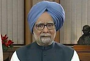 Nae Ghar Mein Daakhil Hue Manmohan Singh