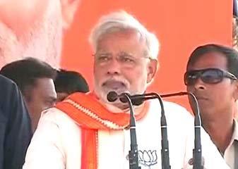 Kisi Bhi Soobe Mein Nau Se Jyaada Seatein Naheen Jeet Paaegi Congress  Narendra Modi
