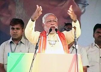 Congress Ne Laaloo Ko Jail Se Riha Karva Kar Paap Kiya Hai  Narendra Modi