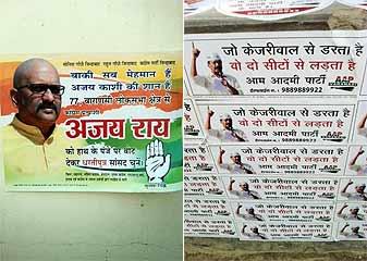 Chunaav Daayari  Banaaras Ka Poster Ras
