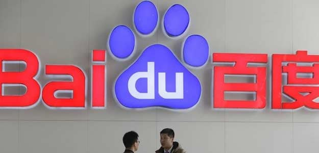 China's Wanda, Tencent, Baidu Team Up for $813-Million E-Commerce Deal: Report