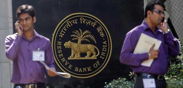 Government Stake Dilution Not Sufficient for Basel III: RBI