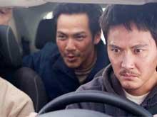 International Film Fest of Kerala To Screen Six Chinese Films