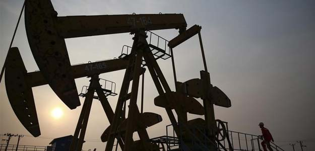 Oil Prices Hit Fresh Lows, No End in Sight to Slump
