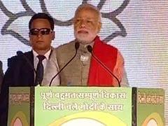 PM Modi Addresses Election Rally in Delhi's Vishwas Nagar: Highlights