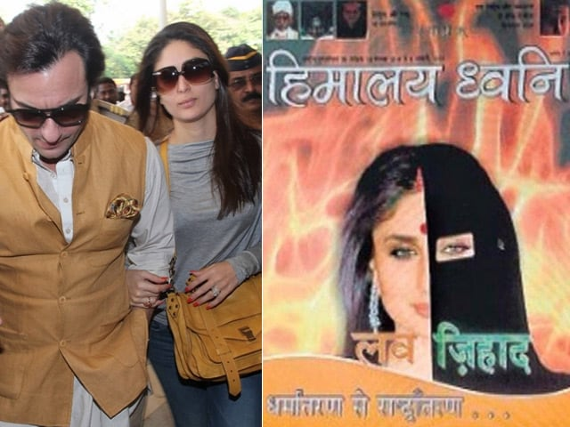 Recently, Kareena has inadvertently been made the centre of a campaign against 'love jihad' run by VHP's women wing