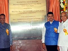 Maharashtra Chief Minister Devendra Fadnavis Lauds Bhartiya Vidya Bhawan's Tradition of Imparting Quality Education