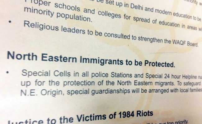 'North Eastern Immigrants': Shocker in BJP Vision Document