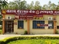 Punjab National Bank Profit Plunges Over 90% in Q3, Shares Fall