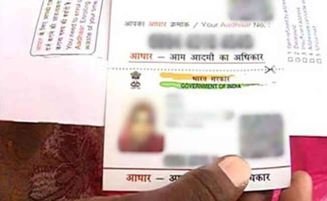 Use of Aadhar Card Hangs on Supreme Court Verdict Today