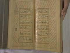 जामिया मिलिया विश्वविद्यालय में कुरान की दुर्लभ पांडुलिपियों की प्रदर्शनी आज से शुरू