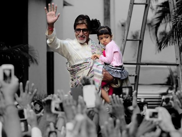 2015 vs 1983: Aaradhya Makes Stage Debut, Amitabh Bachchan Started ...