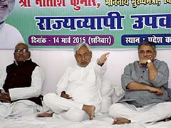 Bihar Chief Minister Nitish Kumar on Protest Fast Over Land Bill; Seeks its Withdrawal