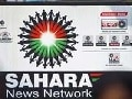 Sahara Mutual Fund's Registration Cancelled by Market Regulator