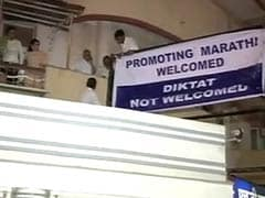 Banner by Ex-Mumbai Mayor Up Again Hours After Alleged Vandalism by Raj Thackeray's Party Workers