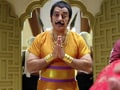कमल हासन की फिल्म 'उत्तम विलेन' 1 मई को होगी रिलीज