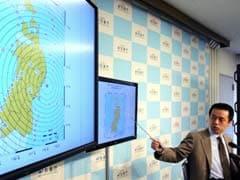 पूर्वोत्तर जापान में 6.8 तीव्रता का शक्तिशाली भूकंप