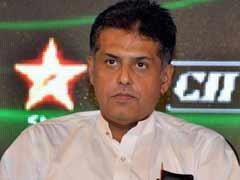 पूर्व केंद्रीय मंत्री मनीष तिवारी इसलिये बोले, 'विजय माल्या को RBI गवर्नर बना सकती है सरकार..'
