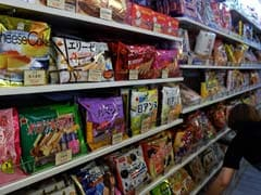 New Restrictions on Japanese Food Imports Imposed by Taiwan