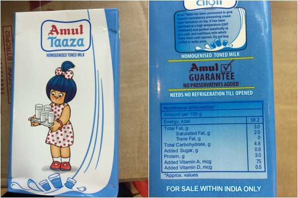 gopaljee and amul milk products essay Free essay: the birth of amul  it all began when milk became a symbol of  is  india's largest food product marketing organisation with annual.