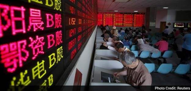 Asian Shares Extend Losses as China Sows Confusion