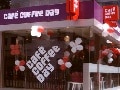 Coffee Day Enterprises Posts Profit of Rs 1 Crore in Q3