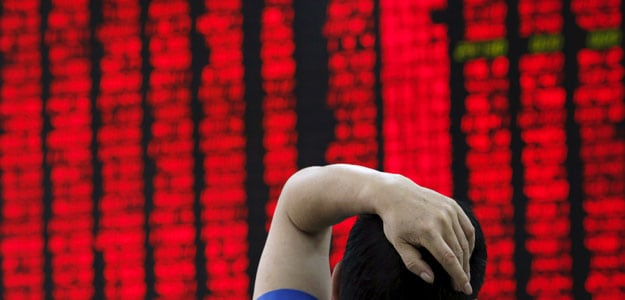 China Suspends 'Circuit Breaker' After Trading Halted Again
