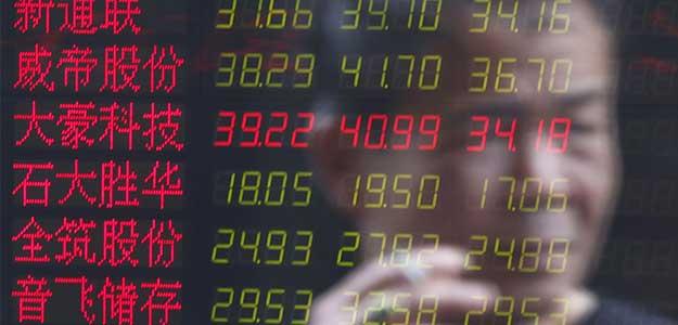 China Lets Yuan Fall Faster, Sends Markets Reeling
