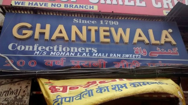 To Sweet Endings: 225 Year Old Legendary Sweetshop Ghantewala Shuts Down