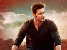 Mahesh Babu: No Good Actor Ever Stops Learning