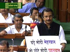 A Poster is Worth a Thousand Words in Parliament