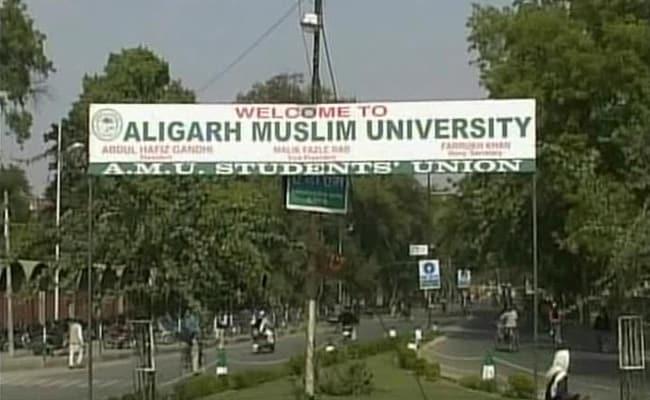 अलीगढ़ मुस्लिम यूनिवर्सिटी की अल्पसंख्यक पहचान उसके जीने-मरने का सवाल : AMU वाइस चांसलर