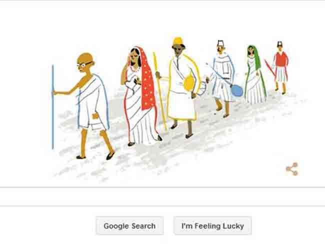कुछ यूं  मनाया  गूगल ने भारत का 69वां स्वतंत्रता दिवस...