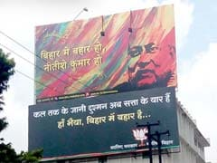 Ahead of Nitish-Lalu Rally in Patna, BJP Hoardings Mock the Combine