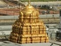 Tirupati Balaji Temple Opens Demat Account to Accept Donations Through Shares
