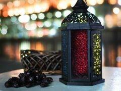 Eid Mubarak: Celebrate With This Special Menu