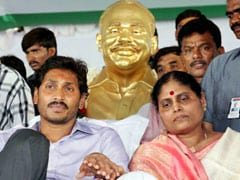 YSRC Chief Jaganmohan Reddy Continues Indefinite Fast on 5th Day