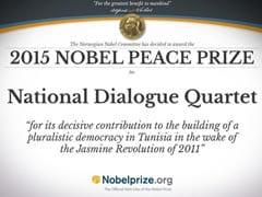 Nobel Award ,nobel peace prize ,Tunisian National Dialogue Quartet,ट्यूनीशियाई संगठन,नेशनल डायलॉग,क्वार्टेट,शांति,नोबेल पुरस्कार