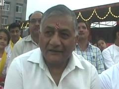 Union Minister VK Singh Booed By Opposition Lawmakers In Rajya Sabha